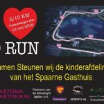 I love to run!